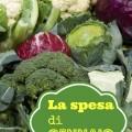 Fare la spesa con 150 euro al mese tutto compreso for Cucinare con 2 euro al giorno pdf